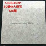 Tegel van de Bevloering van het Lichaam van de Steen van het Bouwmateriaal van Foshan De Volledige Marmeren