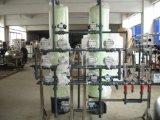 Промышленные квасцы Cj105 химикатов водоочистки завода RO