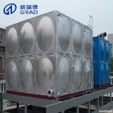Используемая индустрией цистерна с водой нержавеющей стали