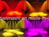 De Verlichting van het stadium 330W 15r die het HoofdLicht van de Was van de Vlek van de Straal/het Licht van het Effect (bms-2082) bewegen