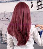 長の方法傾向がある強打を用いる波状の総合的な毛のかつら