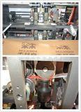 [نونووفن] بناء أنشوطة مقبض حقيبة آلة ([إكس-600/700/800])