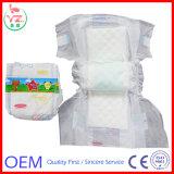 M12 Q-Baby Star Brand Tecido não tecido Película respirável Filha de bebê descartável Fralda de bebê