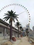 De kunstmatige Kokospalm van de Palm van de Datum