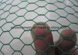 電流を通された網の六角形の家禽の網