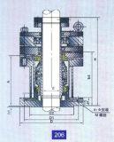 주전자 (206)를 위한 기계적 밀봉