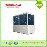 Condicionador de ar de refrigeração ar da central do refrigerador de água da temperatura ultra baixa