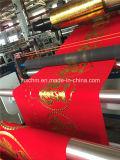 가득 차있는 자동적인 유압 최신 각인 인쇄 기계