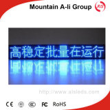 P10는 쇼핑 가이드를 위한 파란 옥외 LED 모듈을 골라낸다