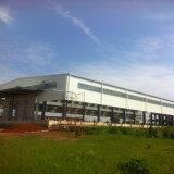 Полуфабрикат стальное здание в Южной Америке