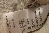 布のラベルのシルクスクリーンインクのための適用範囲が広いインクはのためのラベルに着せる