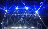 [200و] [5ر] [شربي] تقدّم مسح حزمة موجية ضوء/تأثير ضوء/ديسكو إنارة ([بمس-2079])