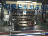 Machine rotatoire de presse de tablette pour les comprimés de vitamines/tablette de chlore