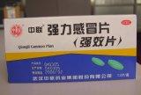 Laser della fibra della macchina della taglierina della Cina che fa macchina con il prezzo promozionale