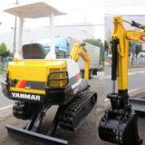 Rubber Spoor (Y280X106Kx35) voor het Gebruik van de Machines van de Bouw Yanmar