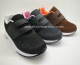 子供の方法履物は運動靴を遊ばす