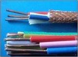 Cabo isolado e Sheathed do PVC de cobre do condutor de controle 6mm2