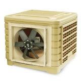 Воздушный охладитель верхней разрядки электрический промышленный с пусковой площадкой PC 4 охлаждая