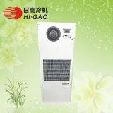 새로운 디자인 공기 냉각기 옥외 AC 내각 에어 컨디셔너