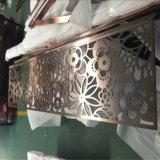 Het decoratieve die Ontwerp van de Muur van de Verdeling van het Roestvrij staal van het Werk van het Metaal in China wordt gemaakt