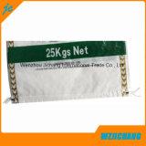 25 chilogrammi di sacchetto tessuto pp per riso