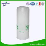 Автоматический фильтр для масла W11102/7 запасных частей для машины и двигателя дизеля конструкции