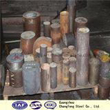 プラスチック丸棒1.2083/SUS420J2のためのプラスチック型の鋼鉄