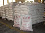 산업 사용 CAS 아니오를 위한 Adipic 산 백색 분말: 124-04-9