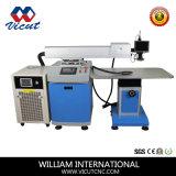 経路識別文字の機械装置のレーザ溶接機械(VCT-LW300D)