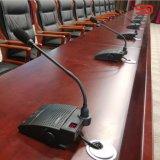 Singdenの会議室のマイクロフォンシステム(SM912)