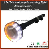 Горячее Sale Motorcycle Flashing Beacon Install на The Rear Motorcycle