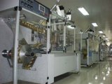 粉および粒状のパッキング機械(II) XFS-180