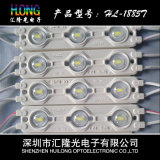 Neue Baugruppe 5730 der Einspritzung-LED mit 1.5W wasserdicht