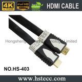 15FT Hochgeschwindigkeitsgold überzogenes flaches HDMI Kabel Belüftung-
