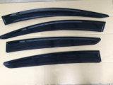 Дешевые дефлекторы ветра на пульсар 2014 Nissan