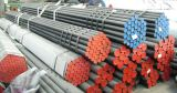 Китайская горячекатаная безшовная стальная труба St52