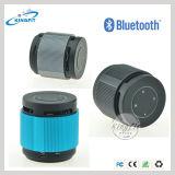 무선 음악 소형 Bluetooth 스피커