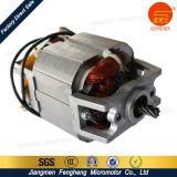 Qualitäts-Haushaltsgeräte Wechselstrommotor