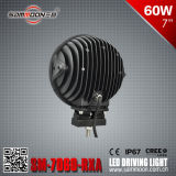 E-MARK Approved 7 Inch 60W Round 크리 말 LED Driving Light (SM-7060-RXA)