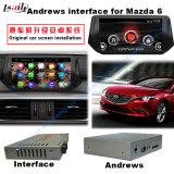 Mazda6 Atenzaのための車人間の特徴をもつGPSの運行ビデオインターフェイス