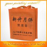 オレンジ習慣は印刷したリサイクルされた袋(BLF-NW156)を