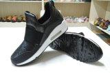 PUの唯一の格好良い競争の偶然靴Fh20025