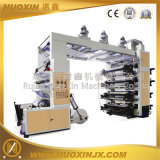 8つのカラーロール用紙のフレキソ印刷の印刷機械装置