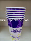 熱いSale Hight Quality 16oz Drinking Cup、Paper Cup (YH-L166)