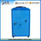 Mini refrigeratore raffreddato del fornitore del refrigeratore aria industriale (LT-8A)