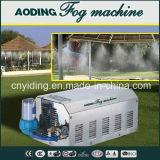 Aufgabemisting-Kühlsysteme der Industrie-7L/Min (YDM-2804)