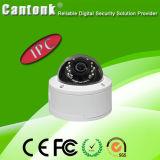 Onvif P2p Poeの赤外線4MP/3MP/2MP/1080P/960pドームIPのカメラ(DH)