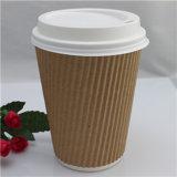 Zeichen gedruckte Kräuselung-wegwerfbarer heißer Kaffee-Papiercup