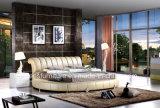 Круглый король Кровать конструкции мебели спальни кровати A571