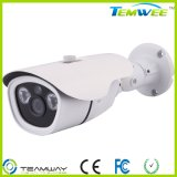 CCTV Camera Security Box 960p Ahd с 2LED иК 50mete
